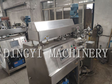 Stainless Steel Vacuum Planetary Mixer With Water Pot , Oil Pot , Emulsifying Pot